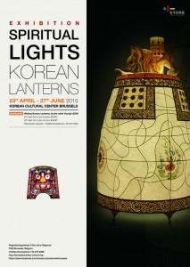 lanterns affiche verticale lowres
